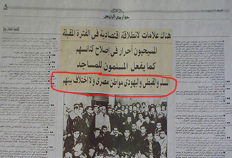 al-Ahram Wednesday 27 April 2005