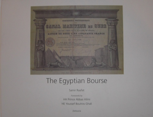 Egyptian Bourse cover