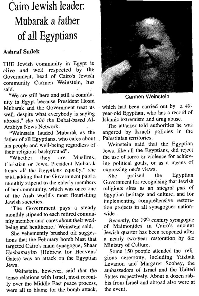 Egyptian Gazette