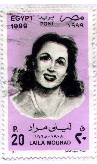 stamp of Laila Mourad