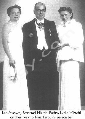 KING FAROUK'S BALL circa 1940s